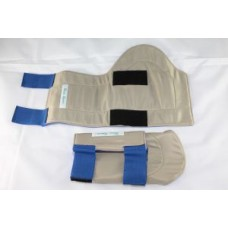 Upper Arm Protector